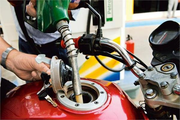 petrol 33 and diesel 36 paise is cheap know today s new prices