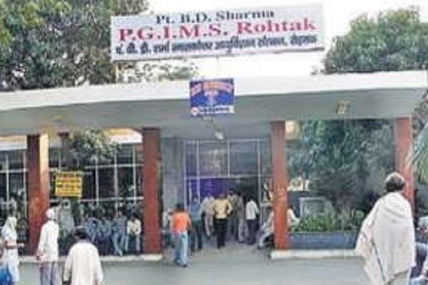 rohtak pgi high court fined rs 3 lakh penalty