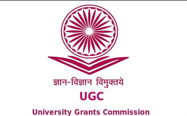 ugc examination from 18th to 22nd december focus on ncert books