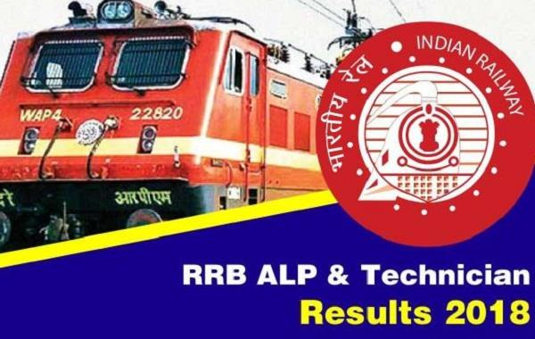 rrb alp technician result s big 10 announcements and special things