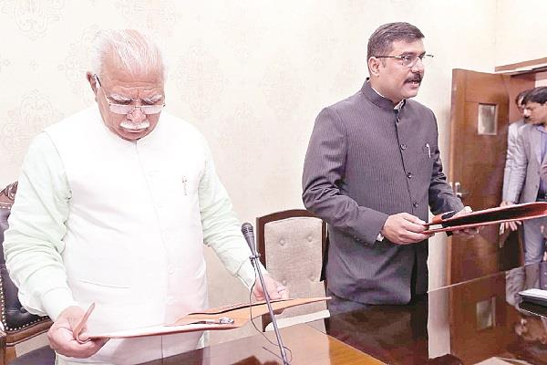 h r c new member of cm gave me the oath
