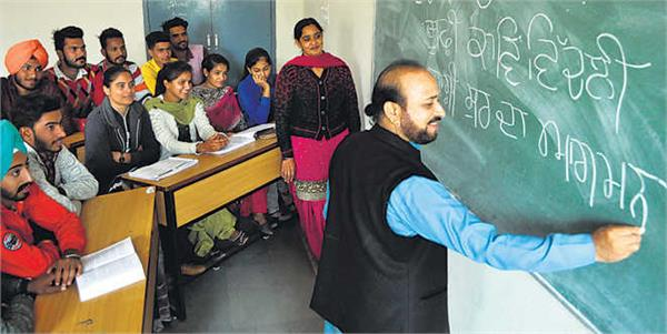 government ban on teacher recruitment counseling canceled
