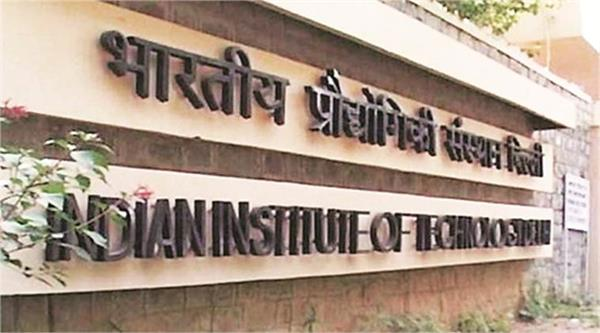 iit will set up artificial intelligence