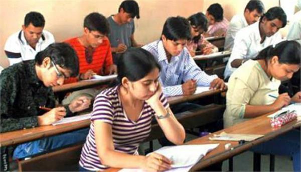 civil services preliminary examination