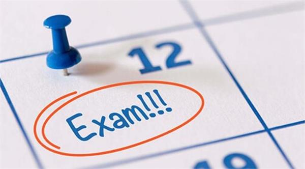 decision to get rid of ro aro main exam