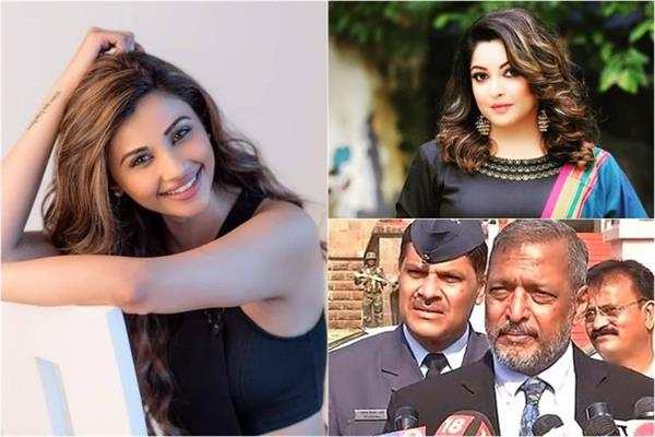 mumbai police sent summon to daisy shah