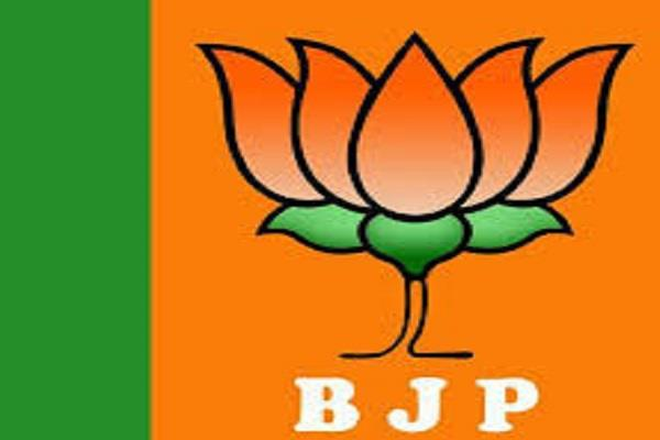corporation elections bjp election committee meeting tomorrow