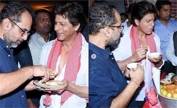zero movie trailer release srk enjoying street food with anand l rai