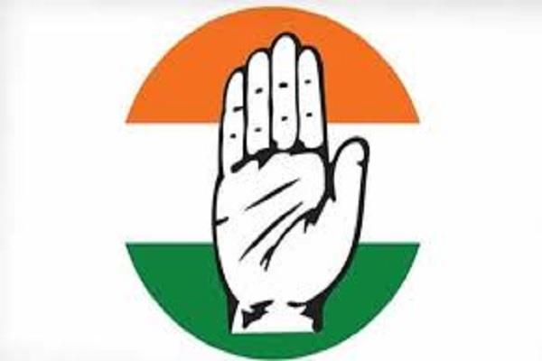 mp election congress releases third list of candidates
