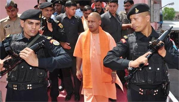 cm yogi also got water and air passage on z  security