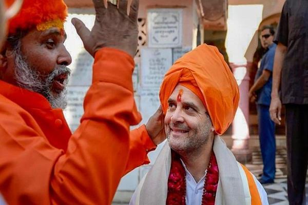 congress rahul gandhi muslim dinanath bjp