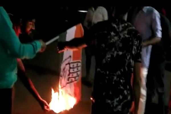 congress candidates protest burn party flags