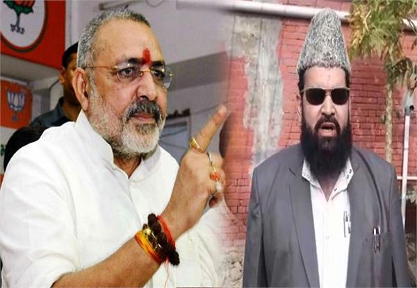 maulana kari mustafa s counter attack on the statement of giriraj