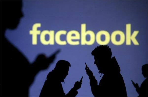 facebook will give 50 million people to digital training in next 3 years