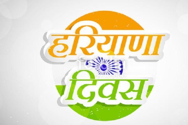 congratulations haryana cm celebrating 53rd birthday