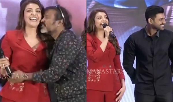 kajal aggarwal forcibly kissed by chota k naidu at kavacham teaser launch