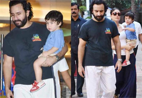 taimur ali khan spotted at bandra with kareena and saif