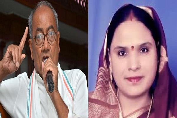 digvijay confirms disputed statement bjp woman felony accused
