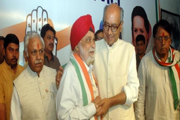 sartaj singh left the bjp duly included in congress party