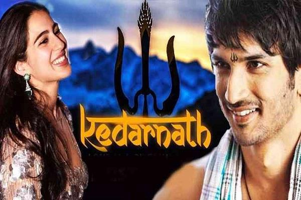 kedarnath films in the controversy