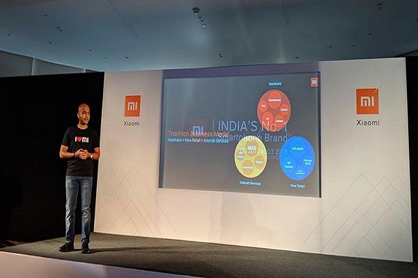 india will work with 2 new partners chinese company xiaomi