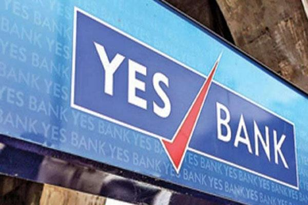 yes bank s kapoor family paid rs 400 crores to mutual fund companies