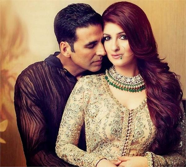 शादी के 17 साल बाद अक्षय कुमार ने खोला खुशहाल मैरिड लाइफ का राज