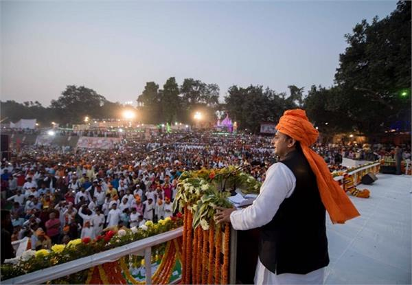 akhilesh said essence of all religions love respect and trust