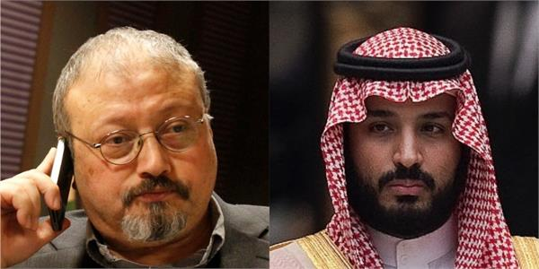 tell your boss recording is seen to link saudi crown prince