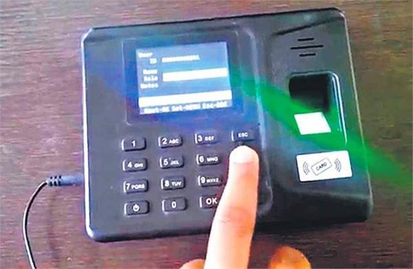 jnu teachers association of biometric s protested