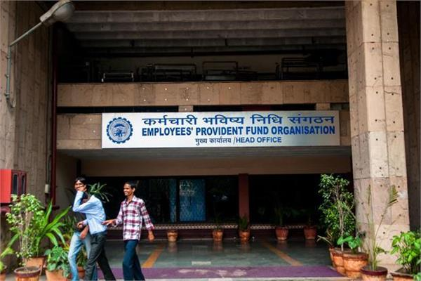 given to total 79 48 lakh people in 13 months epfo