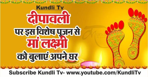 deepawali special 2018 in hindi