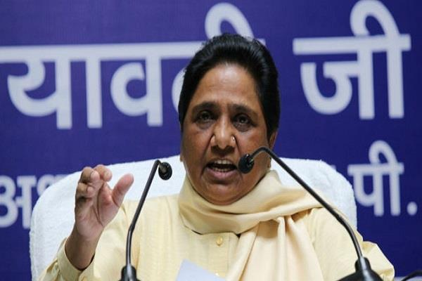 bsp issued third list of 70 candidates