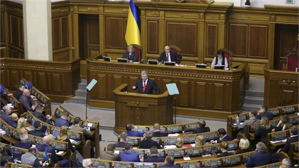 ukraine lawmakers approve martial law as tensions with russia