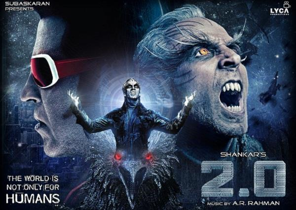 2 0 box office collection day 1
