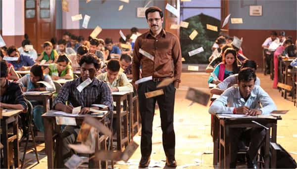 emraan hashmi new movie cheat india teaser to release today