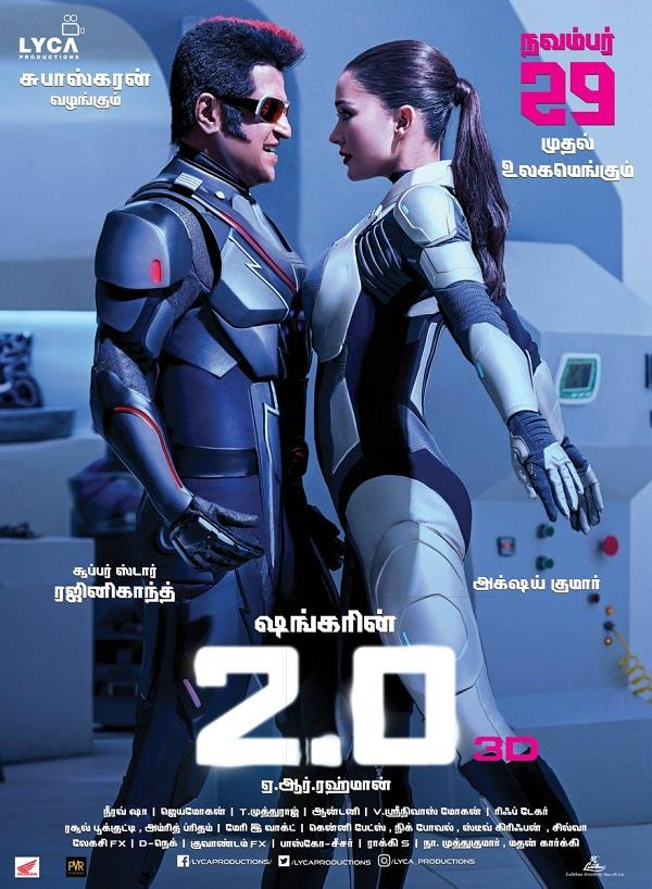 2 0 new poster rajinikanth and amy jackson