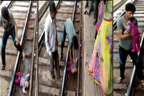 uttar pradesh railway zakshanas kabychi video viral