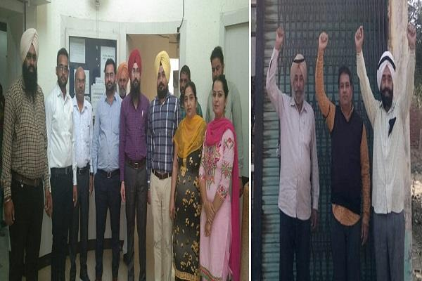 employees strike leave  punjab news