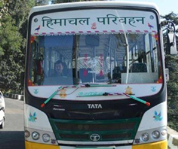extra fare charged by hrtc buses from the youth who were given the clerk exam