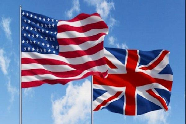 aviation agreement between us uk