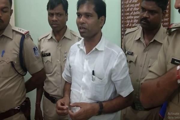 police arrested bsp state incharge with 10 lakh rupees