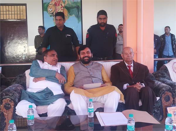 haryana government