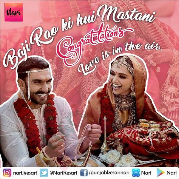Deepveer Wedding: दीपिका के दुपट्टे से लेकर रणवीर के बर्ड पैंडेट तक, एेसे दिखें दूल्हा-दुल्हन