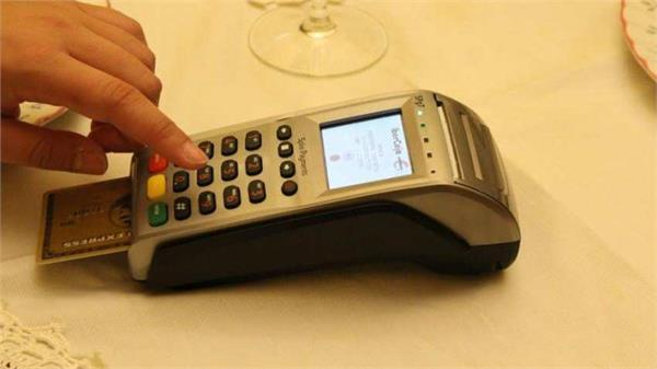 digital payment transaction volumes rise to 244 8 crore in august
