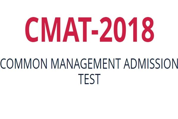 cmat 2018 the date of application went ahead learn when is the exam