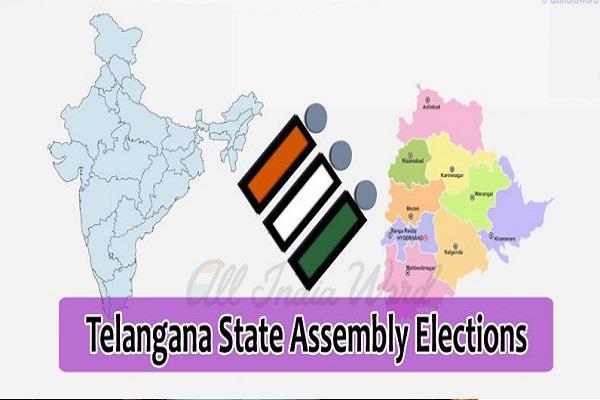 तेलंगाना विधानसभा चुनाव: कांग्रेस ने उम्मीदवारों की तीसरी सूची की जारी