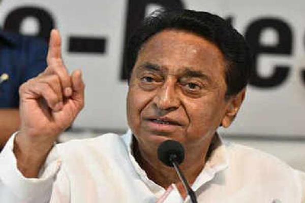 congress will create a new map of development of madhya pradesh