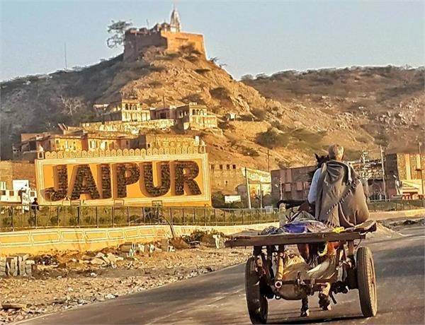 Planned City है जयपुर, ऐतिहासिक इमारतों के लिए है मशहूर