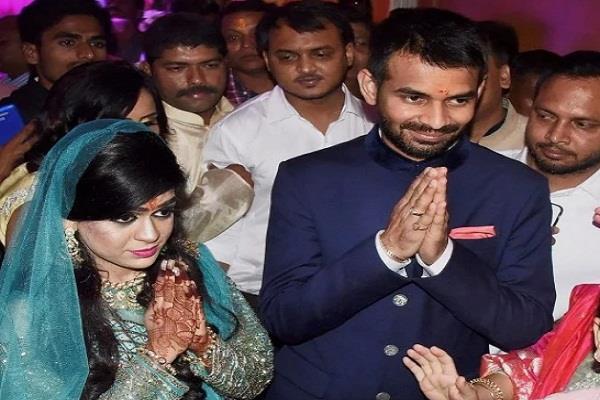 statement of tej pratap yadav on divorce